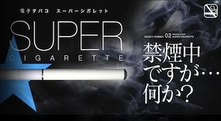 06cigarette.jpg